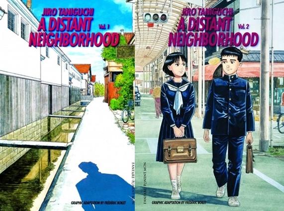 """Αποτέλεσμα εικόνας για """"A Distant Neighbourhood"""""""