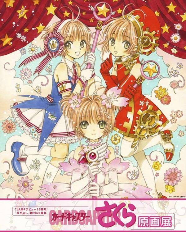 Xxxholic Cardcaptor Sakura Clamp: CLAMP Draws Cover Illustration For