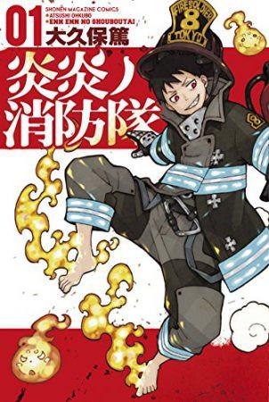 "Crunchyroll - Kodansha Announces ""Fire Force"" and ""Ichi F"