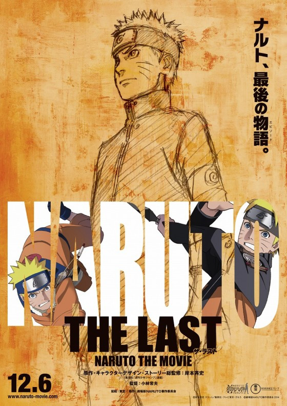 The Last: Naruto the Movie - The Last: Naruto the Movie (2014) 2014 Poster