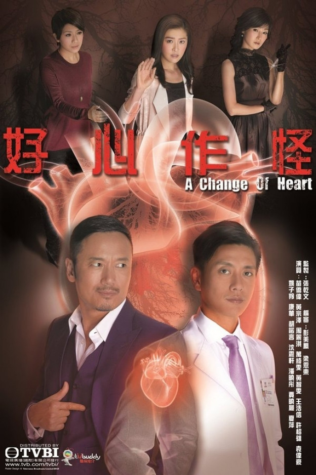 A Change of Heart / 2013 / Hong Kong / Dizi Tan�t�m�