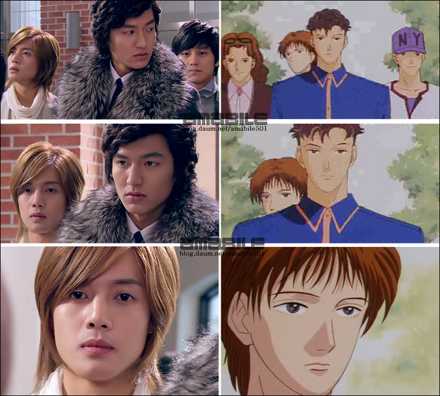 """[KDrama] The General """"Boys Before"""