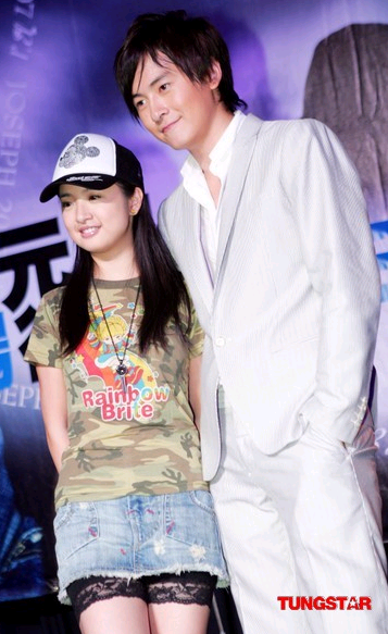 ariel joe dating Ariel was also praised for her work in tokyo juliet (2004) as lin laisui with wu chun and simon yam her performance in the legend of the condor heroes (2008) as huang rong brought her increased popularity in mainland china.