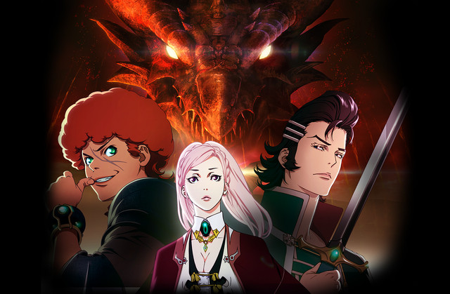 Rage of Bahamut Genesis key
