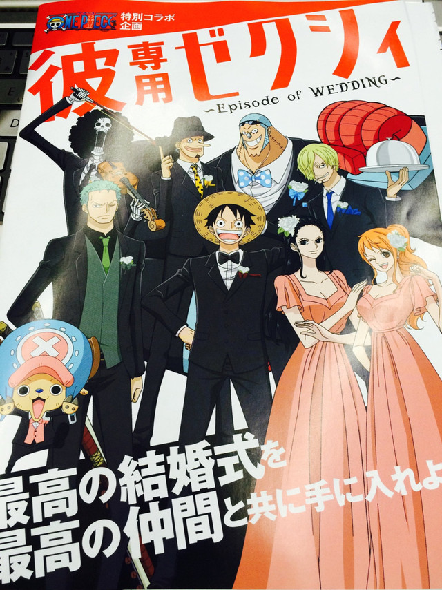 Crunchyroll One Piece And Zexy Team Up For Straw Hat Themed