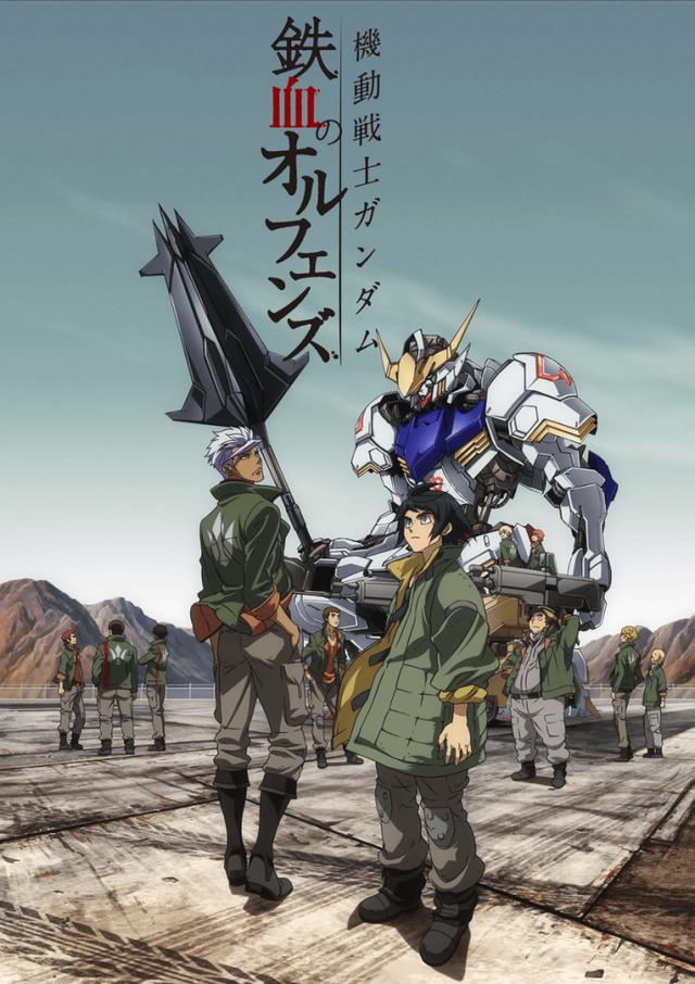 فيديو: ثاني عرض تلفزيوني لانمي Mobile Suit Gundam: Tekketsu no Orphans