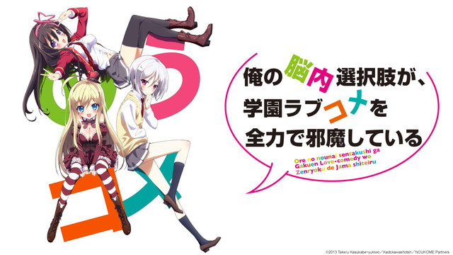 school comedy anime