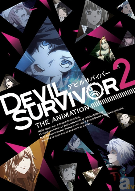 Devil Survivor2 Poster