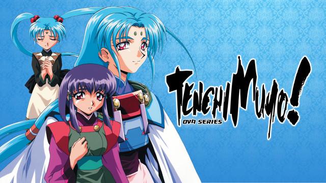 Tenchi Muyo OVA key