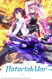 The Asterisk War is a featured show.