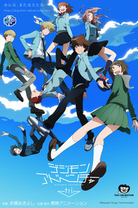 Digimon Adventure tri is a featured show.