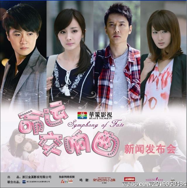 yang mi feng shao feng-#19