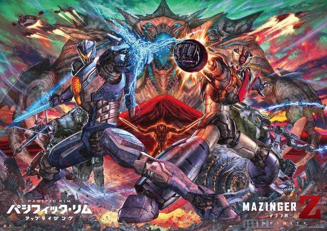 Crunchyroll jaeger and mazinger z team up in pacific rim voltagebd Gallery