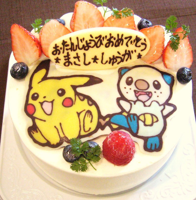 Crunchyroll Japanese Confectionery Shop Offers Anime Inspired Cakes