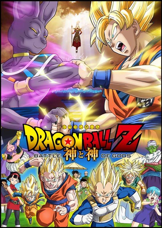 dragon ball z battle of gods full movie english version 2013