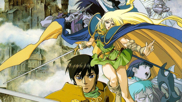 Crunchyroll - From Lodoss to Grancrest: The D&D Game That