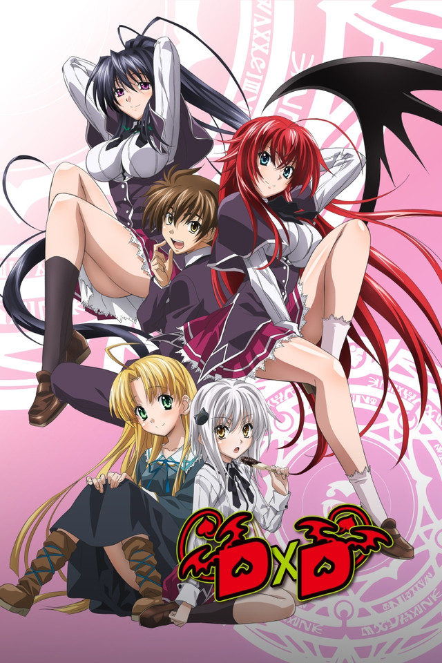 Highschool Dxd Stream German