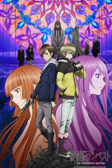 Blast of Tempest