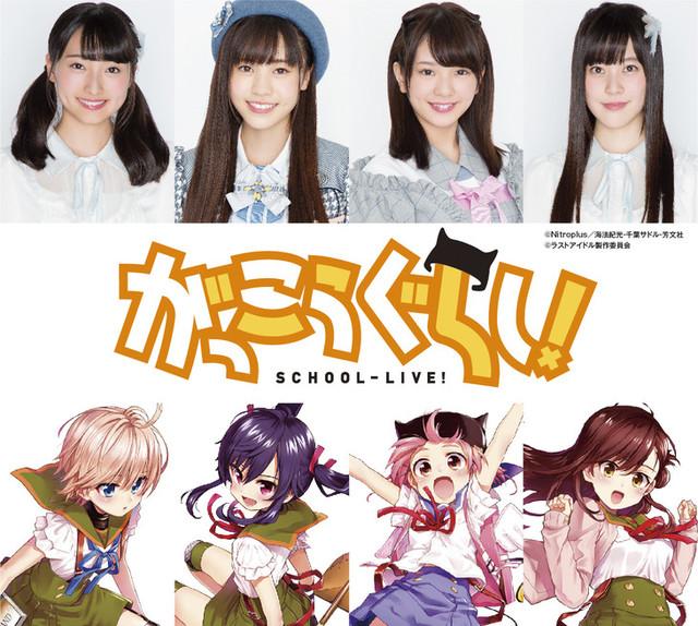 Live-action Naruto musical reveals new key visual image - SGCafe