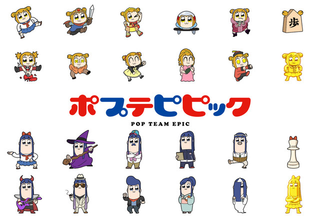 Pop Team Epic / WMG - TV Tropes - photo#17