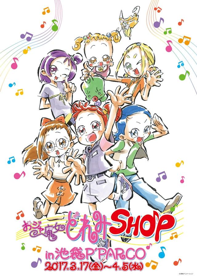 anime news check live performance roselia girls band from bang dream
