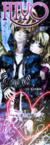 hiyo_natsuke