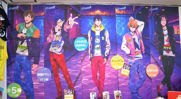 Image Via KyoAni Shop Official Twitter