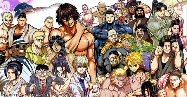 A large cast of brawny martial artists from the Kengan Ashura manga.