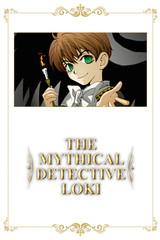 The Mythical Detective Loki (Manga 2.5)