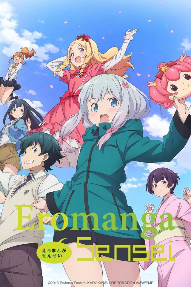 Eromanga-sensei | Эроманга-сэнсэй
