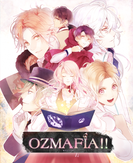 Capitulos de: Ozmafia!!