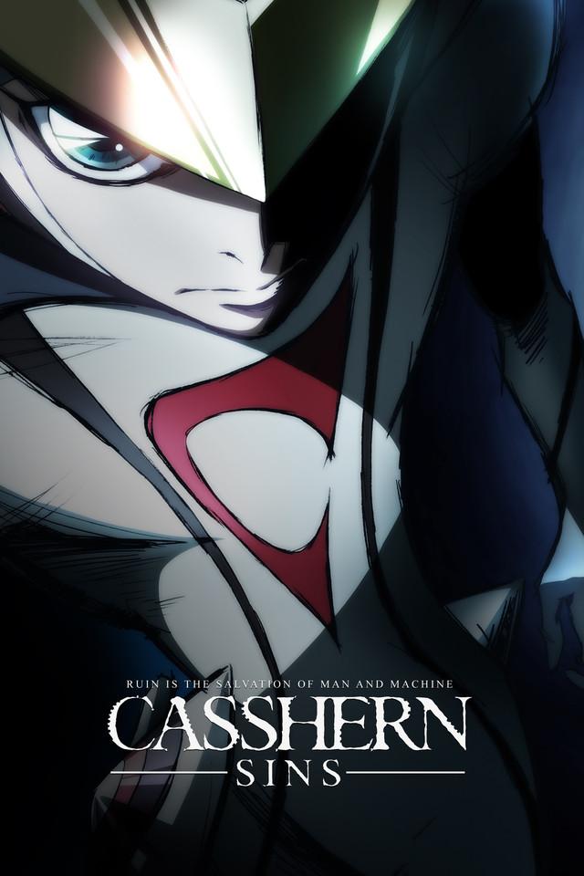 Casshern Sins key