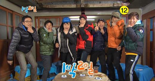 Choi Jae Hyung pd Made by Choi Jae Hyung pd