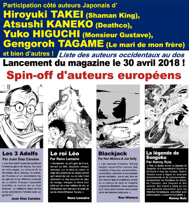 Crunchyroll Plus Dinformations Sur Le Magazine Dédié à