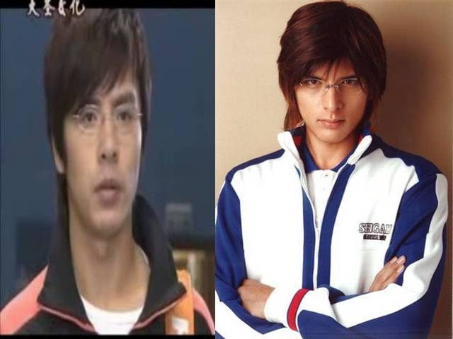 And I Like The Tezuka Of POT Live Action Movie SHIROTA YUU