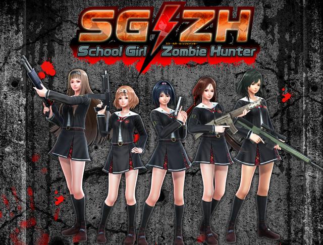 Crunchyroll Abre La Web Teaser De School Girl Zombie Hunter Para Ps4