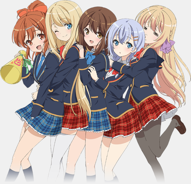 Dating game minami haruka 2