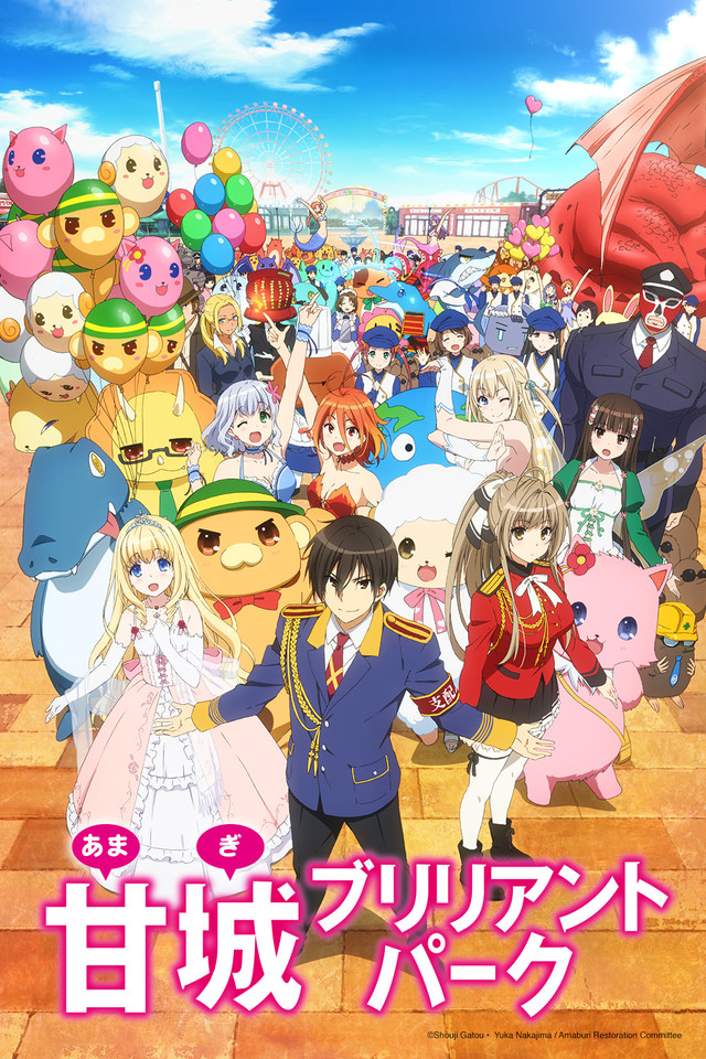 Amagi Brilliant Park key