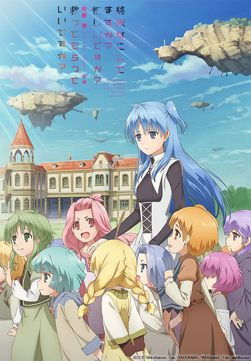 Image result for worldend anime