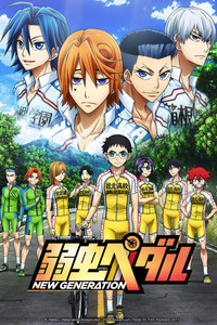 Yowamushi Pedal New Generation is a featured show.