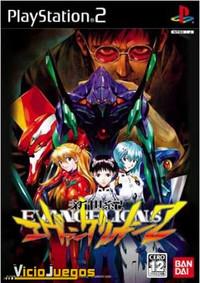 Shinseiki Evangelion 2 Evangelions