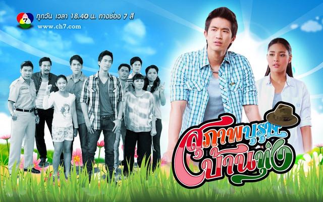 Suparboorut Barntung / 2013 / Tayland / Dizi Tan�t�m�