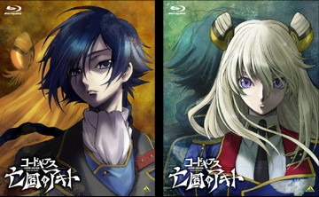 Code Geass Akito the Exiled BD cover