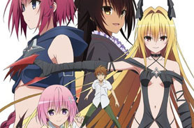 To Love-Ru -Trouble- Darkness 2
