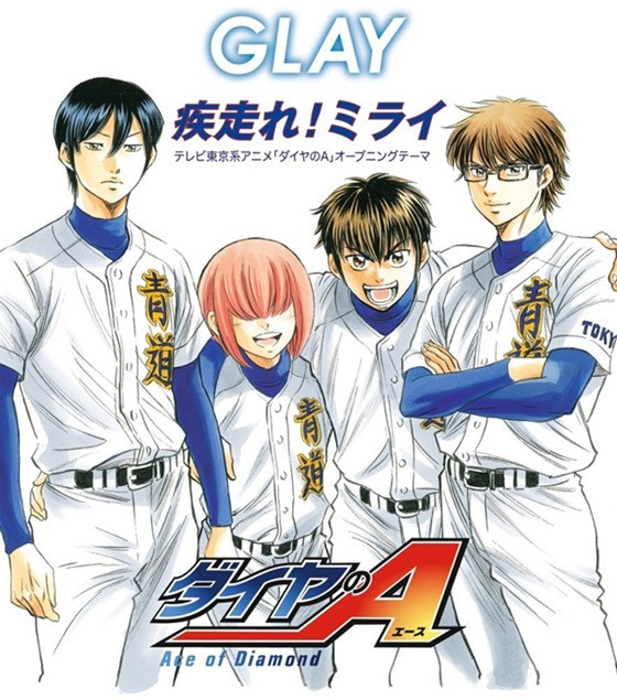 "Diamond No Ace Outfit: GLAY Performs ""Ace Of Diamond"" TV Anime New"