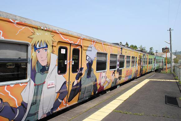 naruto train