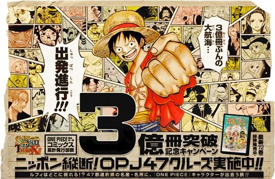 842f9e74a4be070d353712ef73cbb9591383183385_full - One Piece Manga 780/??? [Mega] [En Emisión] - Manga [Descarga]