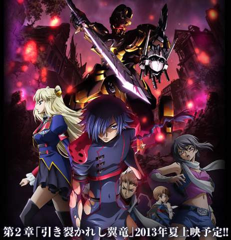 Code Geass : Akito the Exiled/ 2015 / MP4 / TR Altyazılı