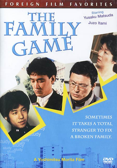 The Family Game / 1983 / Japonya