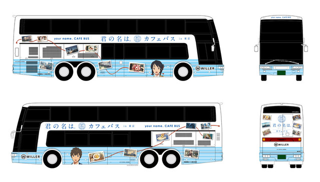 Your Name Bus